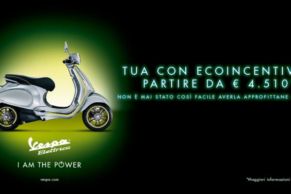 VESPA ELETTRICA The Electric Lady